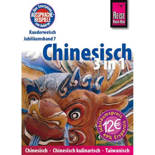 RKH Kauderwelsch Chinesisch 3 in 1