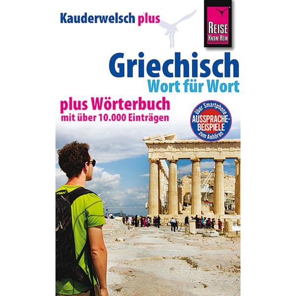 RKH Kauderwelsch plus Griechisch