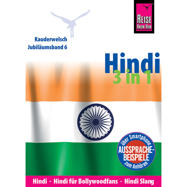 RKH Kauderwelsch Hindi 3 in 1