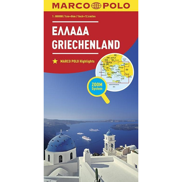 MARCO POLO Länderkarte Griechenland 1:800 000 - Straßenkarte