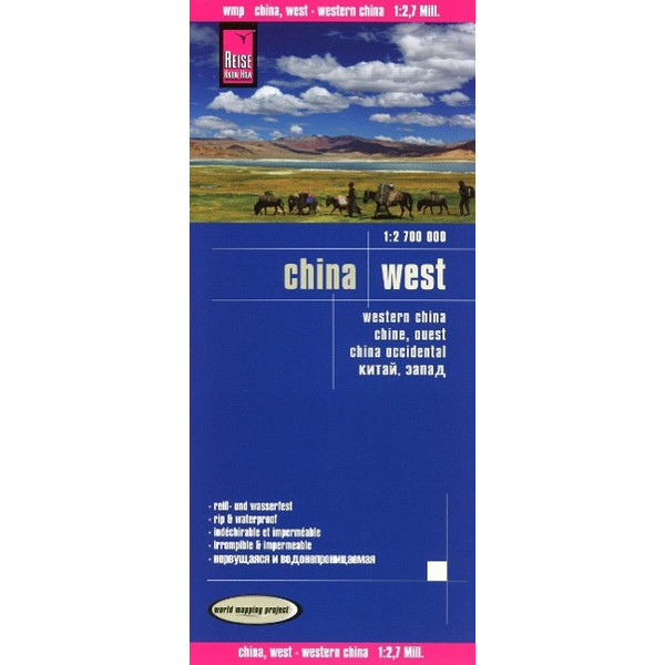Reise Know-How Landkarte China, West  1 : 2.700.000 - Straßenkarte