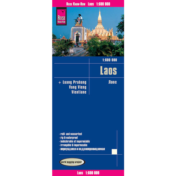RKH WMP LAOS 1:600.000 - Straßenkarte