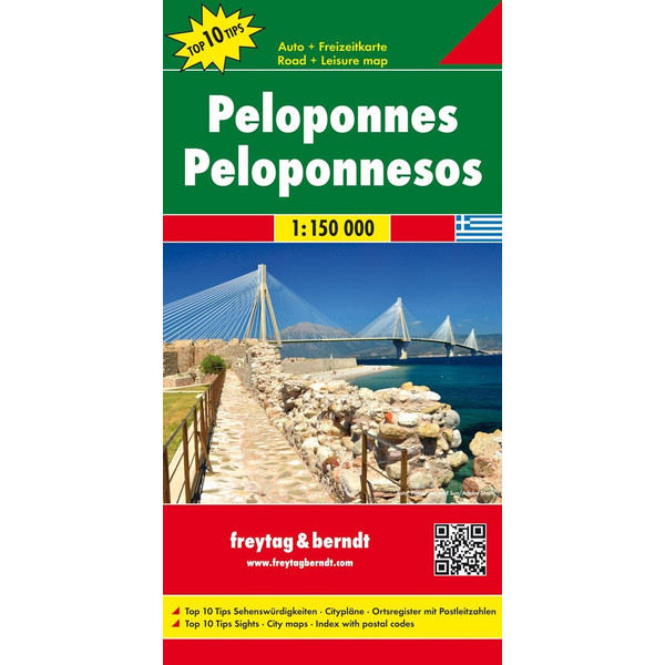 Peloponnes 1:150.000 - Straßenkarte
