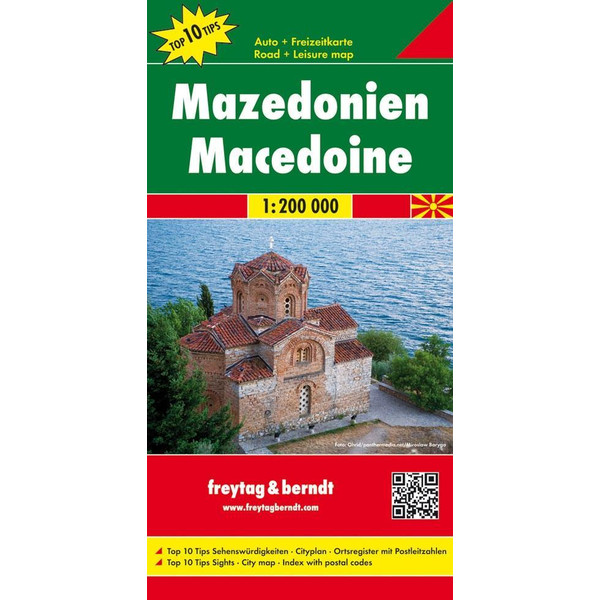 Mazedonien 1 : 200 000 - Straßenkarte