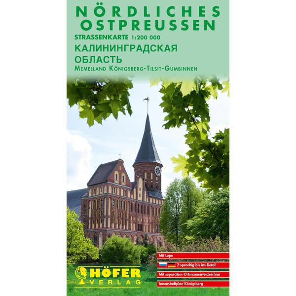 Höfer Polen RS 001. Nördliches Ostpreußen 1 : 200 000. Straßenkarte - Straßenkarte