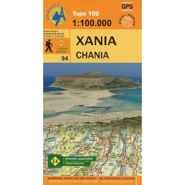 Topografische Landkarte Griechenland 94 Chania (Kreta)  1 : 100 000 - Wanderkarte