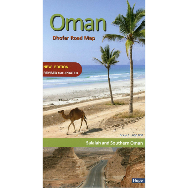 Oman: Dhofar Road Map - Straßenkarte