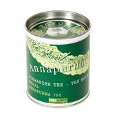 Schwarzer Tee TGFOP