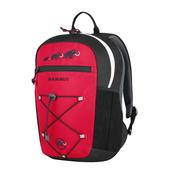 Mammut FIRST ZIP Kinder - Kinderrucksack