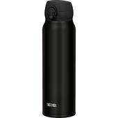 Thermos Isolier-Trinkflasche Ultralight  - Thermobecher