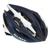 Rudy Project STERLING+ - Fahrradhelm - BLUE- WHITE