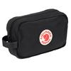 Fjällräven KÅNKEN GEAR BAG - Packbeutel - BLACK
